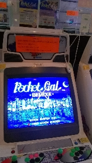 254-pocketGALDX.jpg